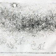 """Title   a.brokentreewavingwithnumerousbreendragonsapril1980houstontexas   Date   1980  Dimensions   11.75 x 9.5 in. (image 9 x 7) Signature  """"A"""" Gallery Location   Available for viewing State   Original dry-point etching lithograph Rights   © The Camblin Gallery"""